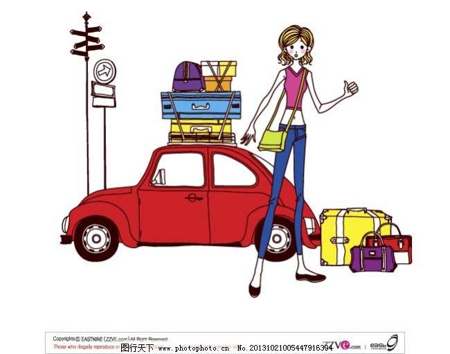 韩国手绘时尚女性生活卡通—打车_矢量人物_矢量图_图