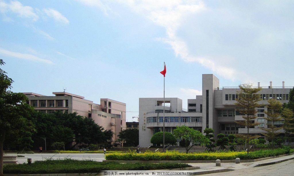 华侨大学图片