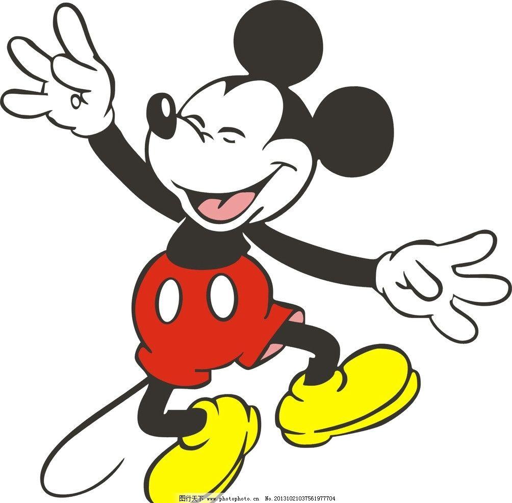 米老鼠 卡通 老鼠 动物 矢量 cdr8 卡通设计 广告设计 cdr