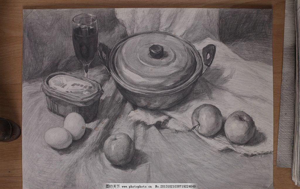 素描静物 素描静物写生 静物写生 静物 写生 酒杯 水果 美术绘画 文化