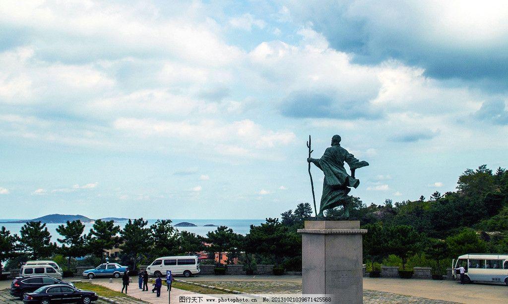 法显归来 青岛 崂山 华严寺 雕像 建筑园林 摄影