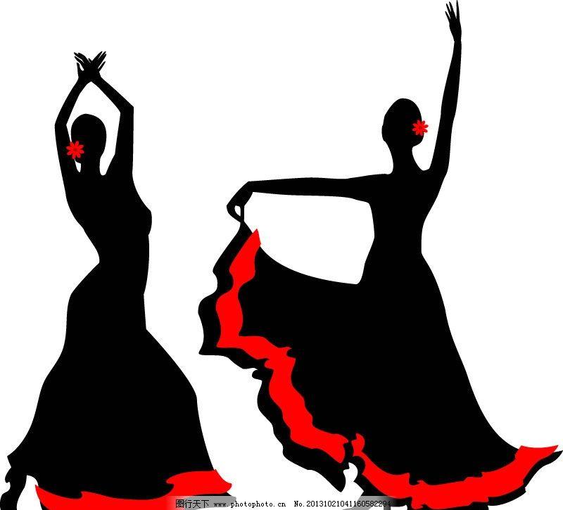 人物剪影 女性剪影 民族舞剪影 舞蹈 舞蹈剪影 人物 舞蹈矢量素材