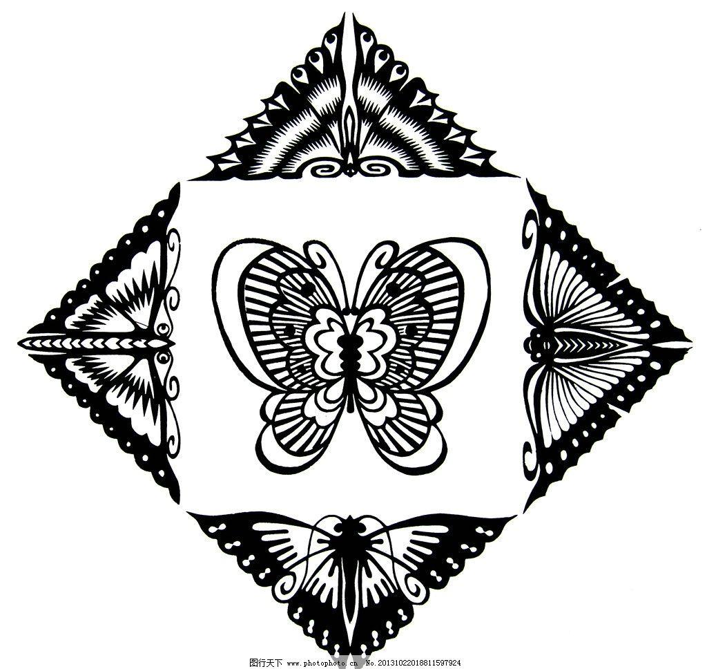 蝴蝶剪纸窗花步骤图片对折