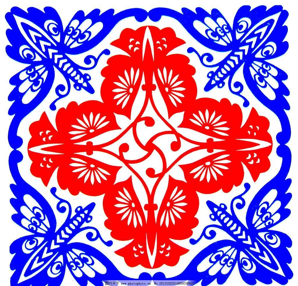 蝴蝶 图案 传统文化 文化艺术