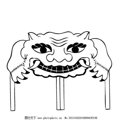 龙九子 狴犴 龙之九子 狴犴矢量 矢量吉祥动物 吉祥图像 传统文化