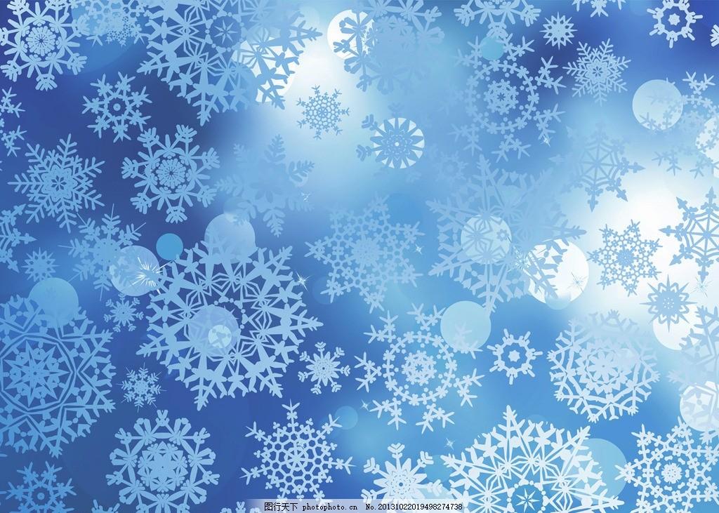 蓝色雪花 雪花 雪花背景 圣诞节背景 圣诞卡片 手绘花纹花卉 圣诞