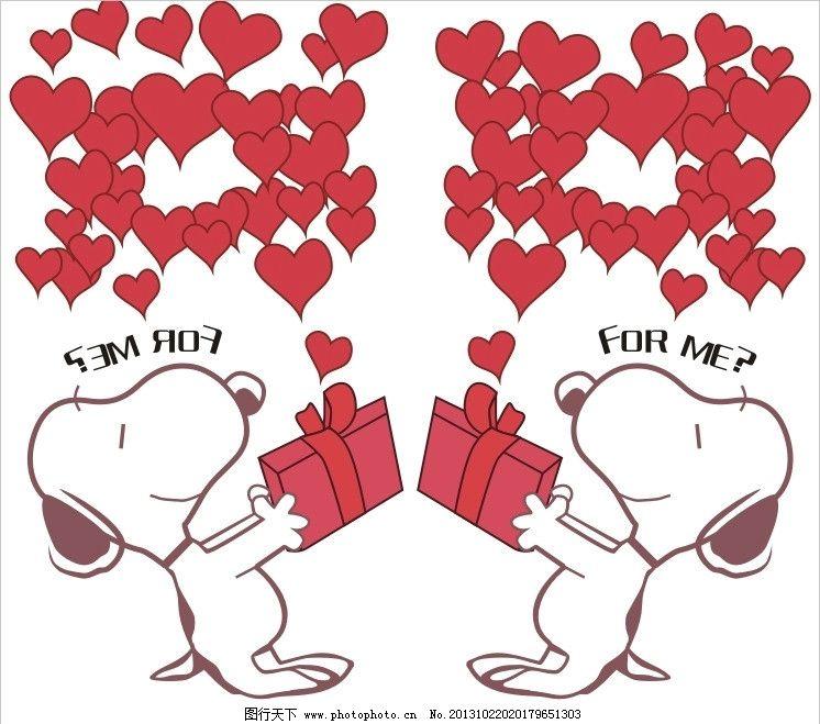 卡通 史努比 小狗 心形 礼物 盒子 萌 可爱 气球 英文 红色 咖啡色