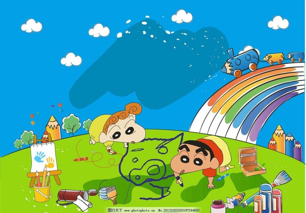 小新卡通绘本墙面 小新 卡通 可爱 学校 墙面 绘本 美术 卡通设计
