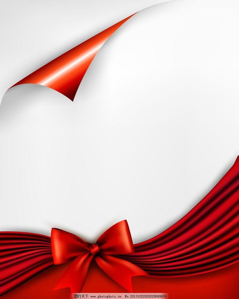 红色丝带蝴蝶结图片
