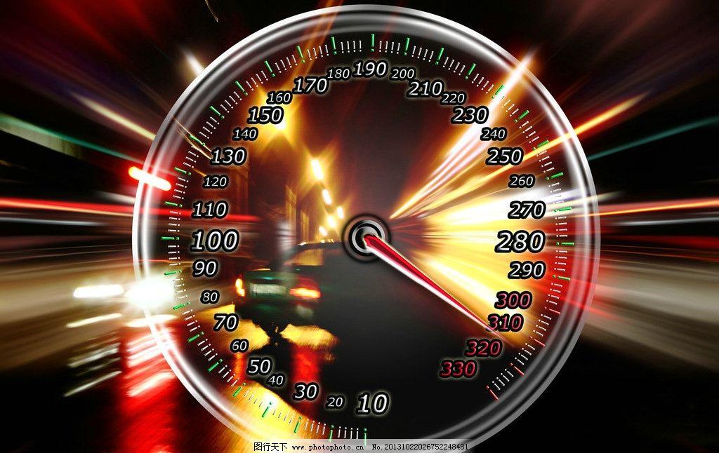 汽车仪表盘图片,仪器 电子设备 数字 速度 炫彩 图标