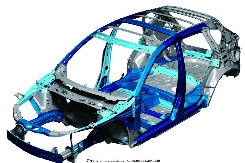 汽车架 铁架 骨架 车轮毂 方向盘 四轮庇震系统 马自达车架