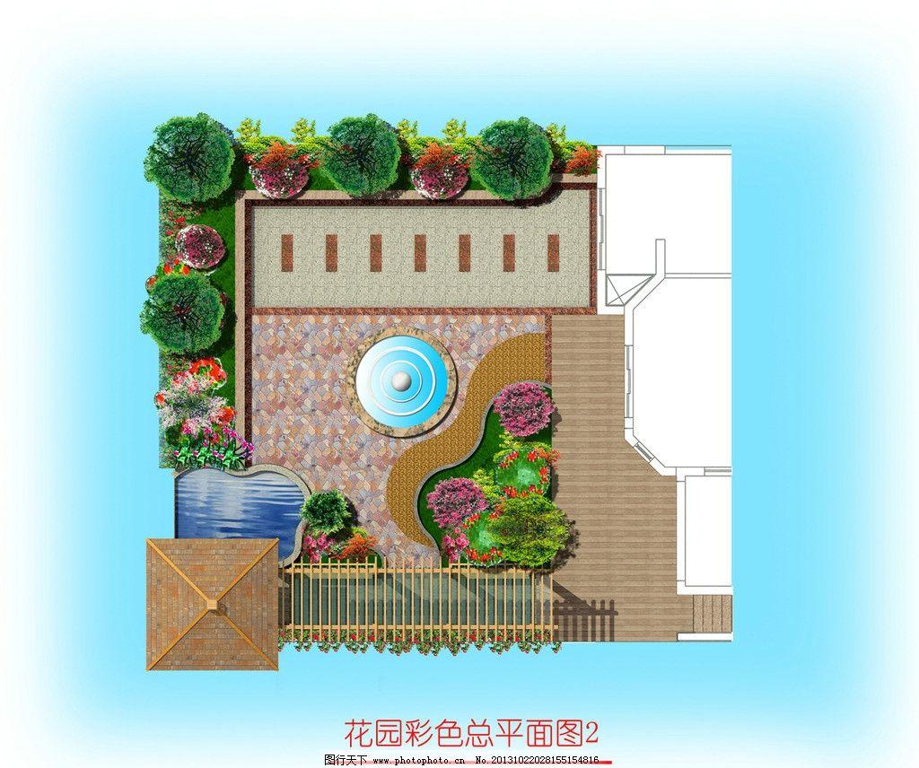 花园彩平 总平 平面图 别墅 水景 水池 喷泉彩平 木亭 凉亭