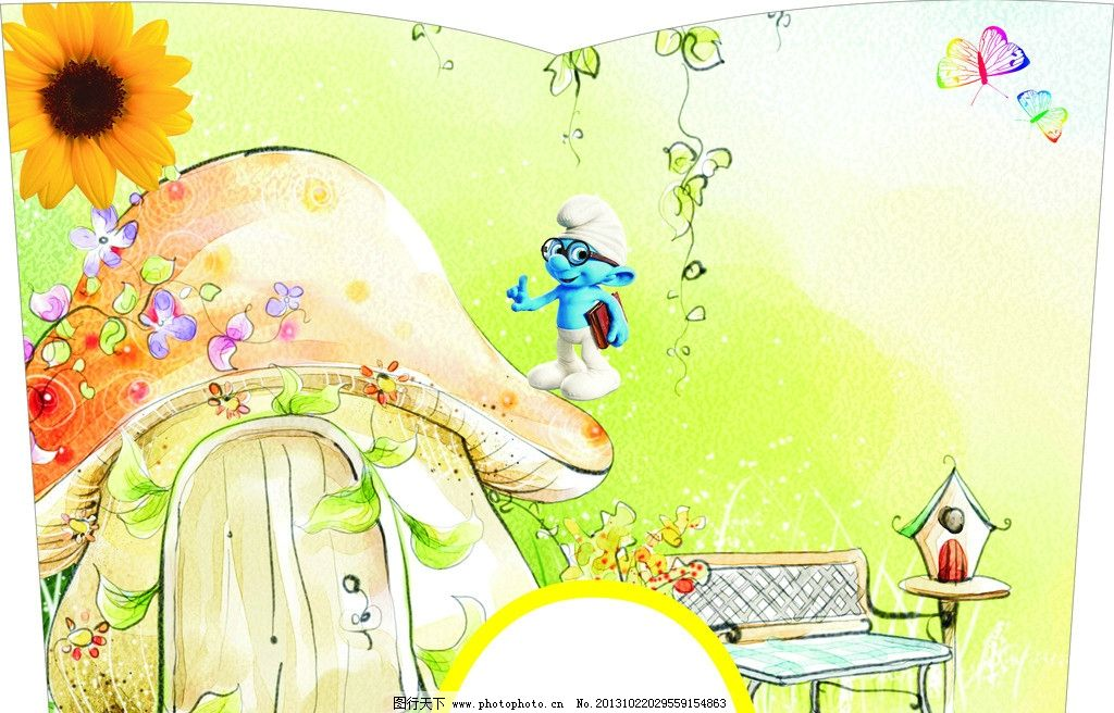书状图形 蓝精灵 蘑菇房 向日葵 椅子 树叶 藤条 异形图状 广告设计