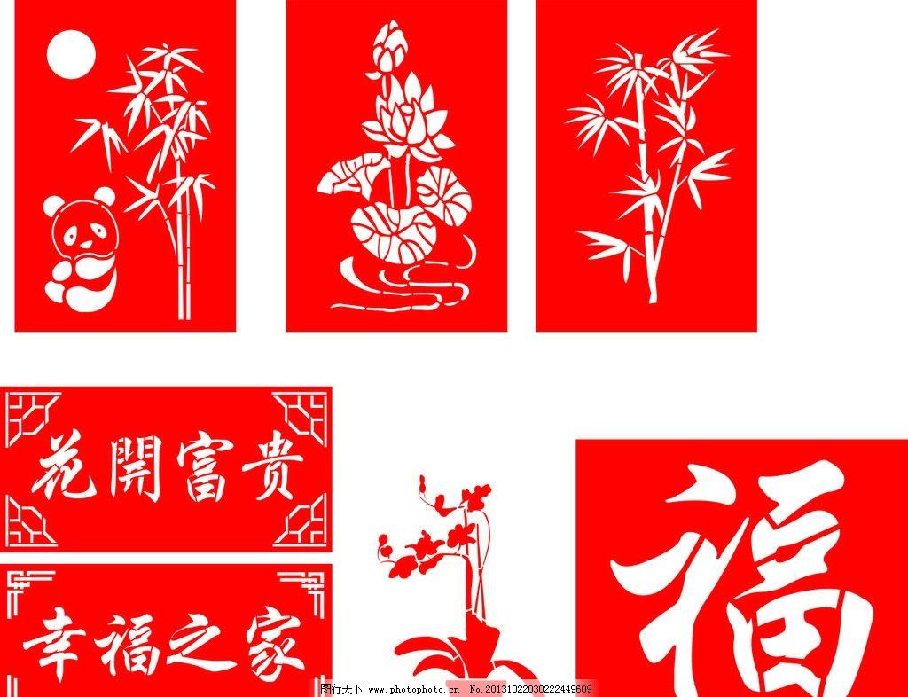 剪纸竹子步骤图片