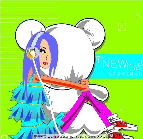 个性人物插画 笔记本封面 卡通小姑娘 背景 可爱 其他设计 广告设计