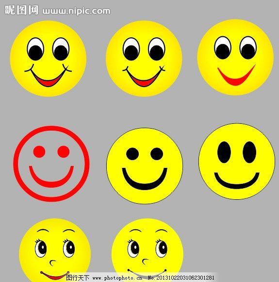 笑脸表情 动漫笑脸 黄笑脸