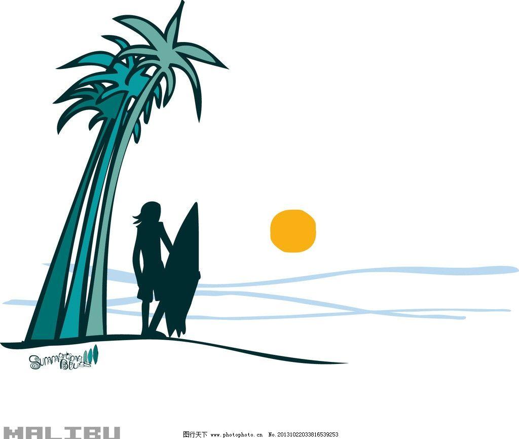 创意插画 插画 创意 创意设计 时尚 图案设计 t恤印花 卡通画 可爱图片