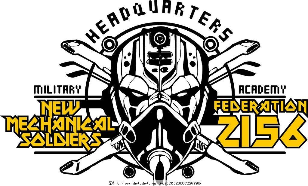 战斗机 战机 机器人 汽车人 图案 图形设计 字母设计 创意插画 插画