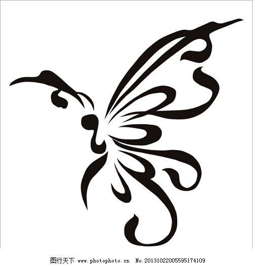 镂空蝴蝶翅膀素材
