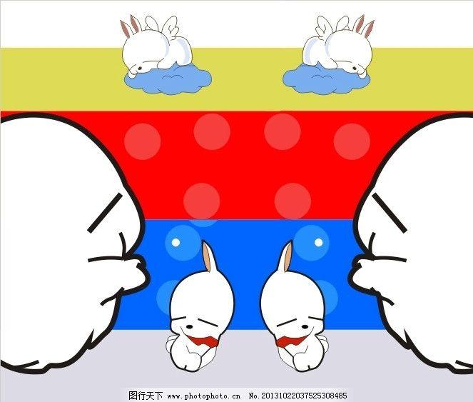 卡通 流氓兔 兔子 横纹 云朵 泡泡 气球 萌 可爱 天空 红色