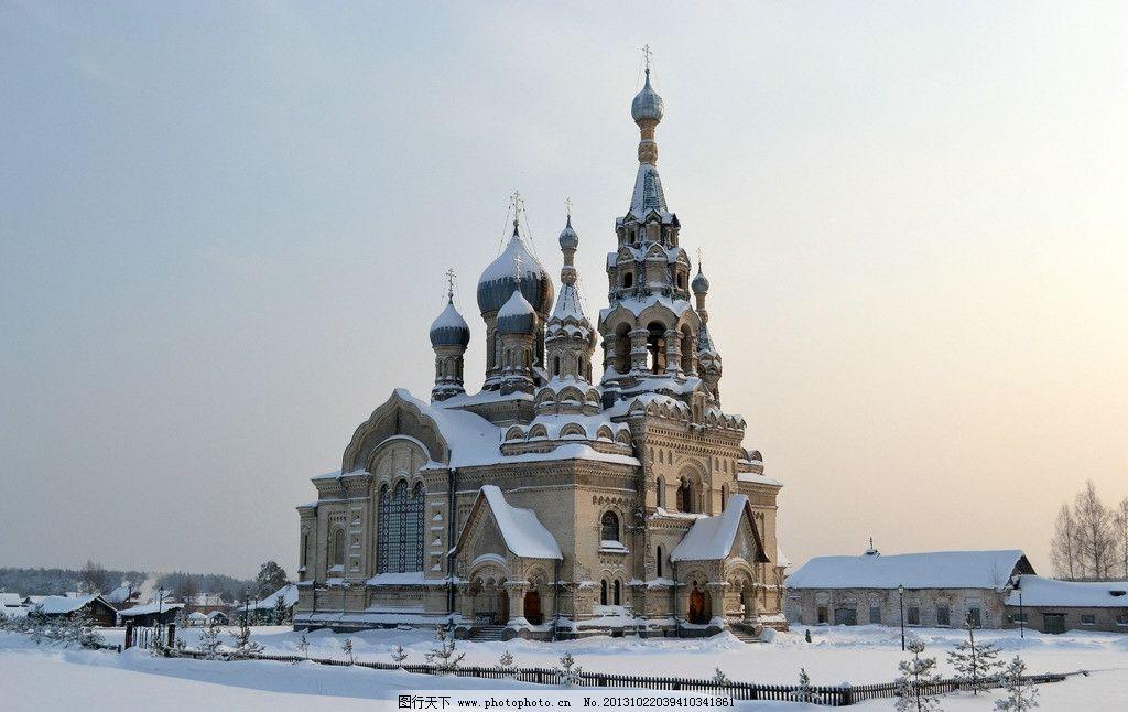 欧洲城市雪景壁纸