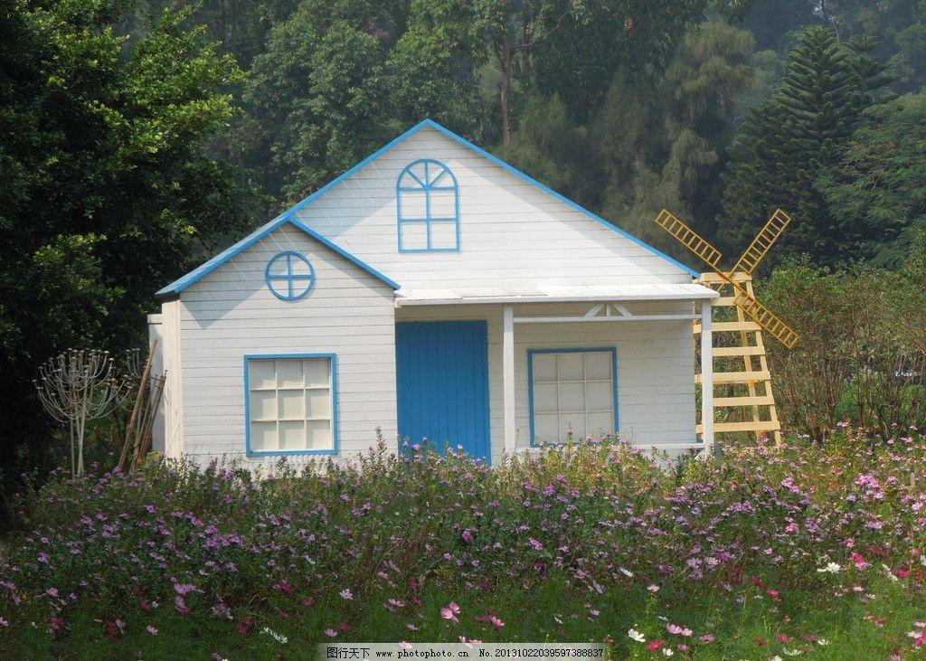 花 房子 树 风车 风景 花海 白色房子 适合拍婚纱 香 空气好 舒服