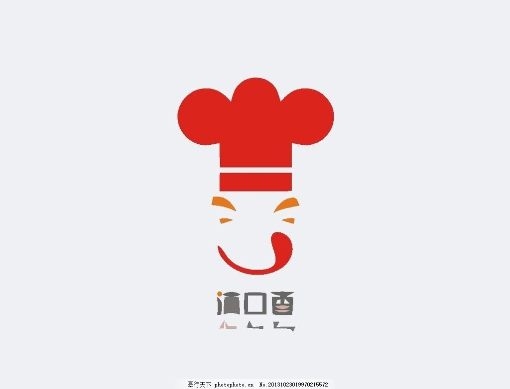 餐厅饮食logo