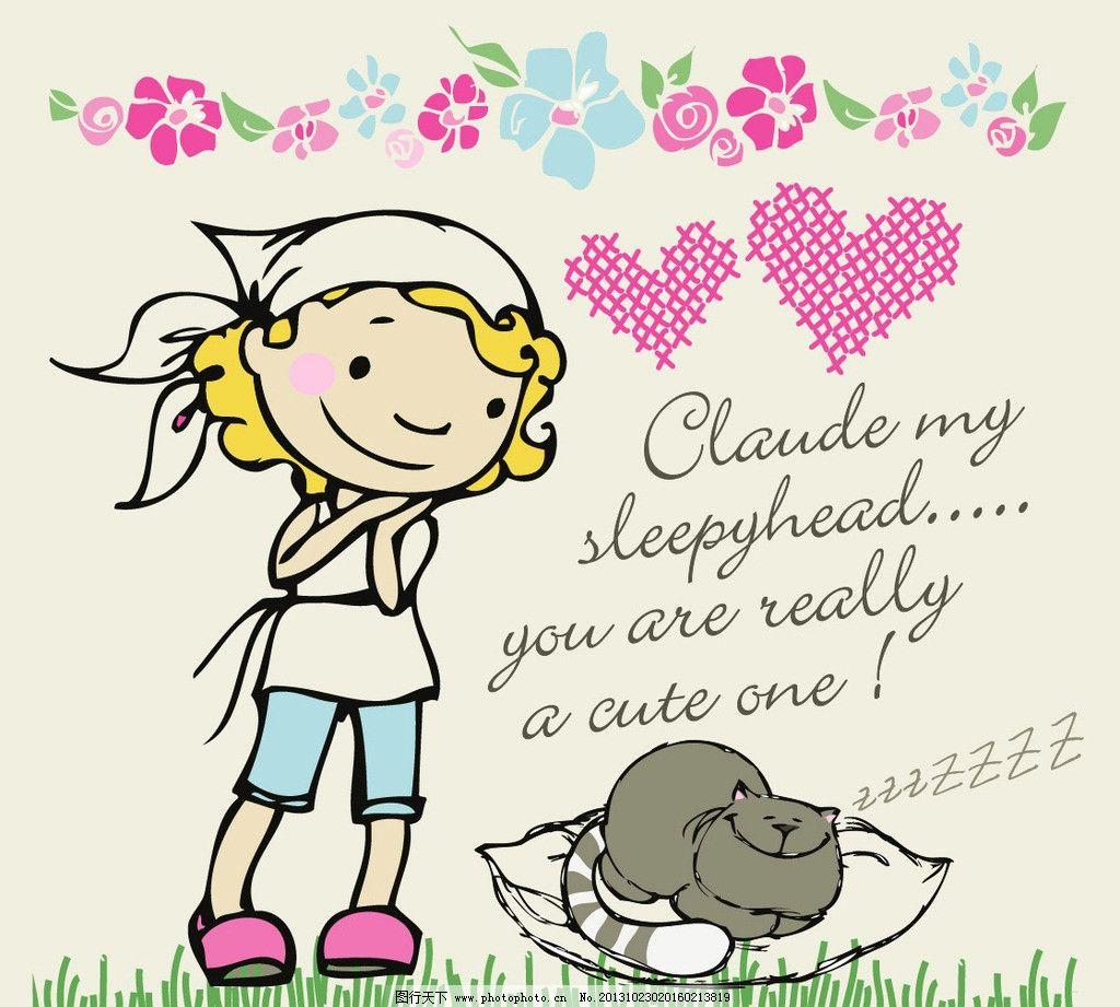儿童插画 女孩 卡通 爱心