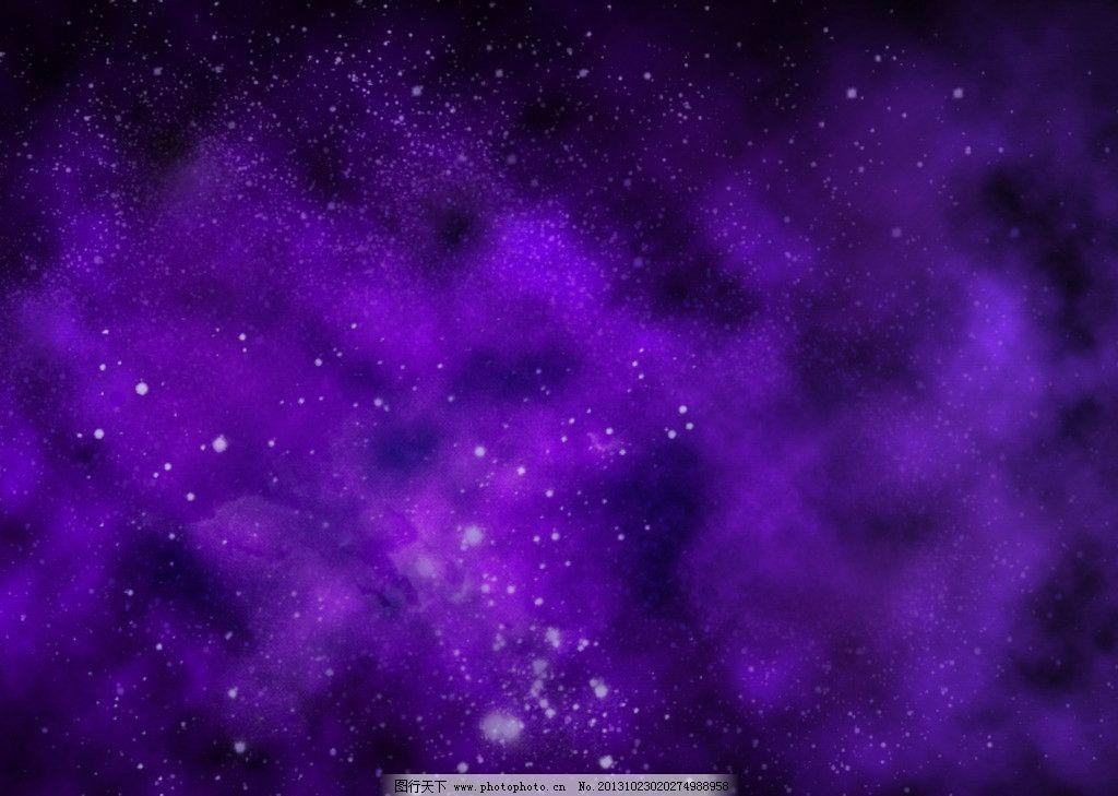 星空 紫色 碎星星 宇宙 自然 背景底纹 底纹边框 设计 72dpi jpg
