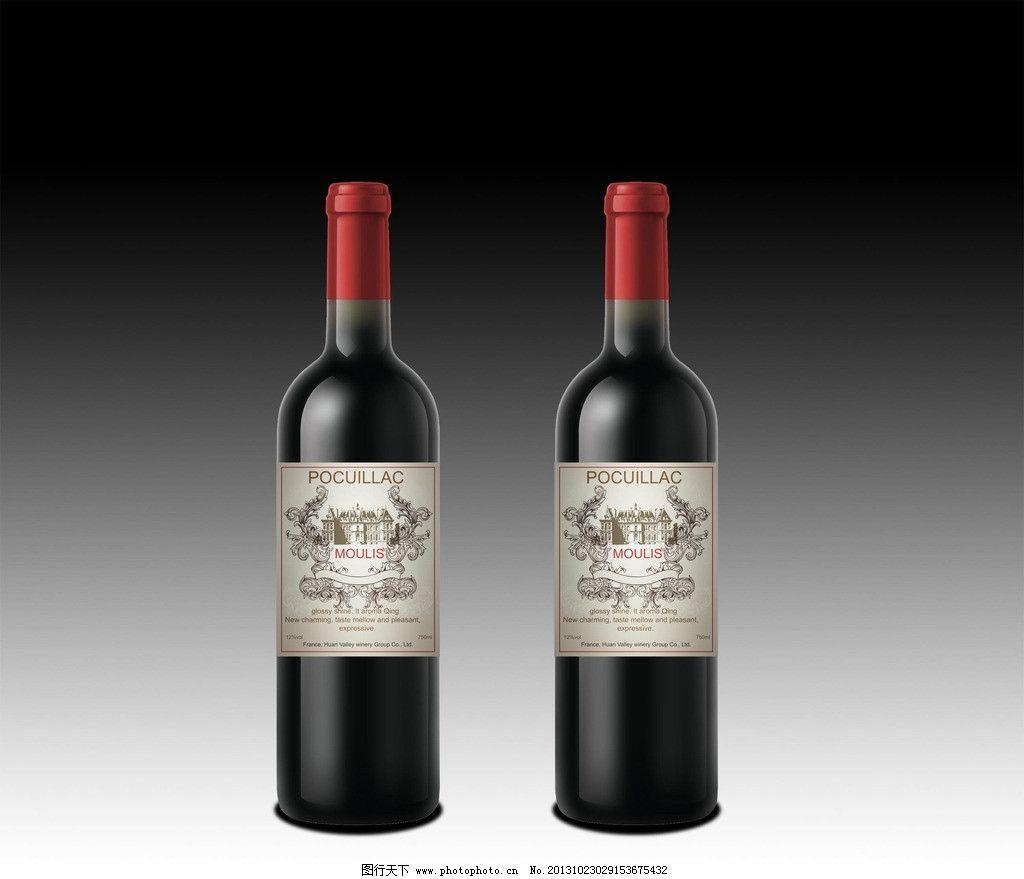 红酒标平面图 红酒 葡萄酒酒标 酒标设计 标贴设计 葡萄酒外包装 包装