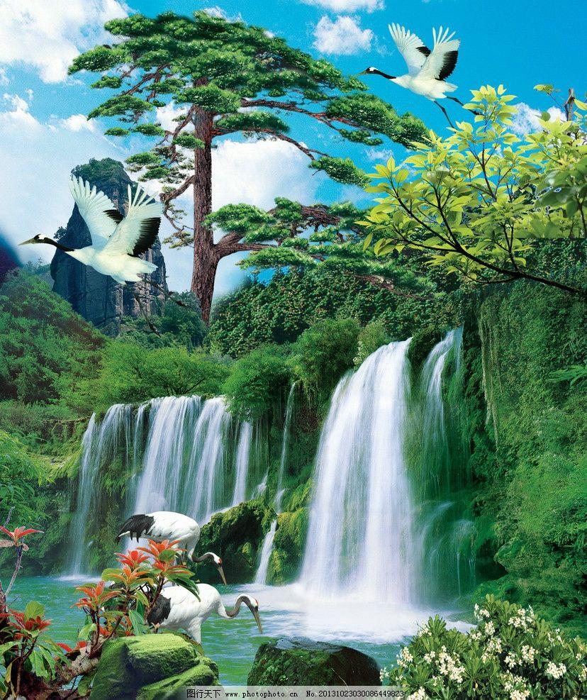 仙鹤迎客松山水风景 仙鹤 迎客松 石头 山峰 花草 树木 池塘 瀑布