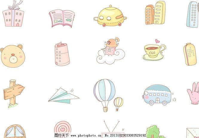 卡通图标 可爱 彩色 手绘 房子 书本 熊 楼房 纸飞机 热气球