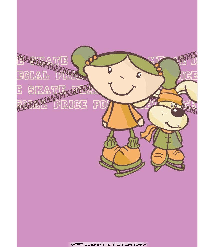 卡通女孩 女孩 娃娃 卡通 儿童 图案 图形设计 创意插画 插画 创意 创意设计 时尚 图案设计 T恤印花 卡通画 可爱卡通 装饰画 时尚色彩 卡通底纹 本本封面 花纹 儿童服装 儿童绘画 印花图案 矢量素材 其他矢量 矢量 AI