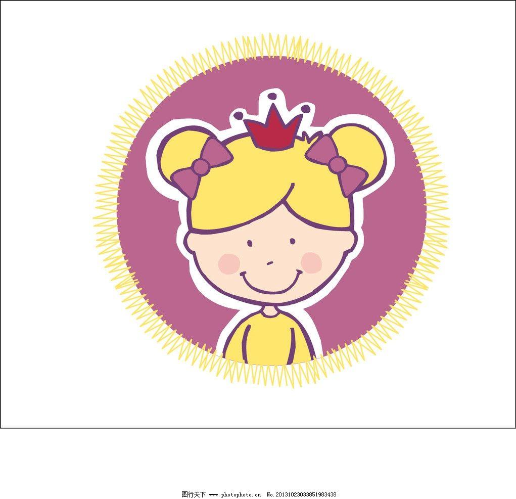 儿童头像 女孩 卡通 儿童 图案 图形设计 创意插画 插画 创意 创意设计 时尚 图案设计 T恤印花 卡通画 可爱卡通 装饰画 时尚色彩 卡通底纹 本本封面 花纹 儿童服装 儿童绘画 印花图案 矢量素材 其他矢量 矢量 AI