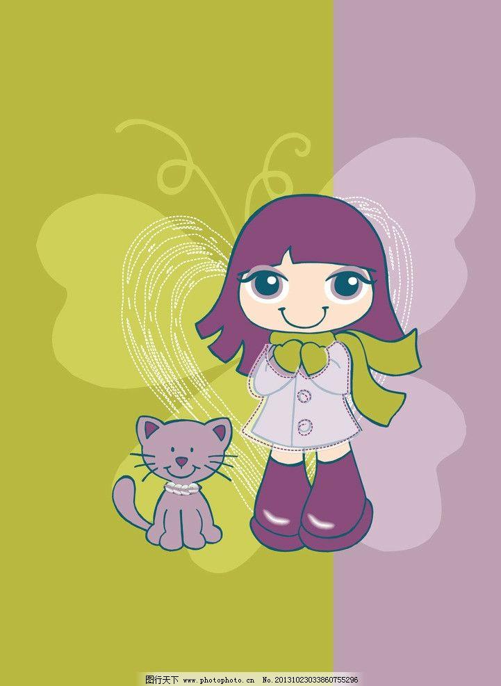 卡通女孩 女孩 小猫 图案 图形设计 创意插画 插画 创意 创意设计