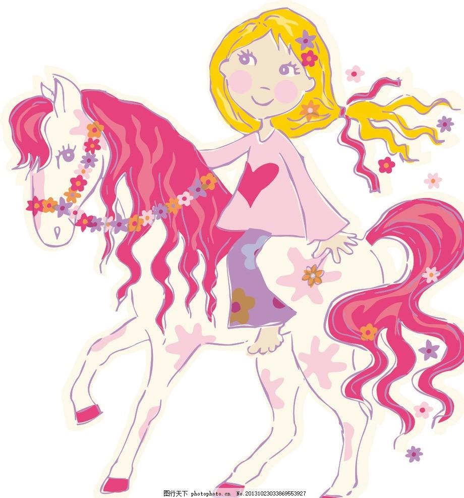 插画 创意 创意设计 时尚 图案设计 t恤印花 卡通画 可爱卡通 装饰画