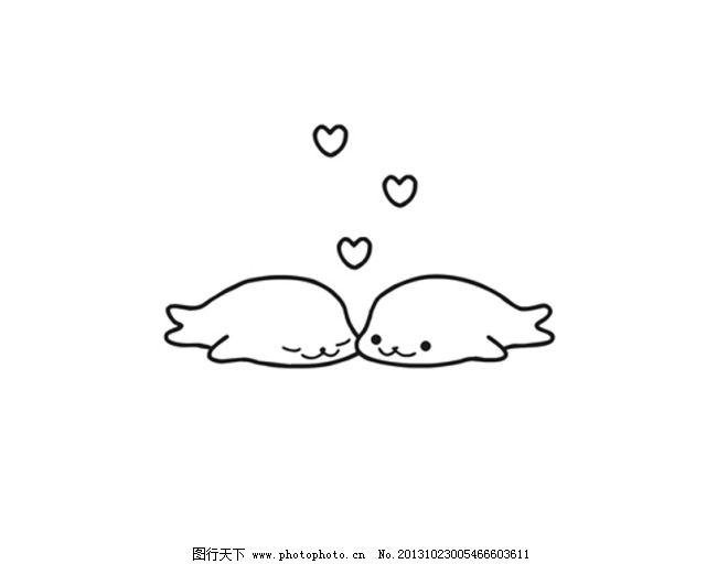 情侣 矢量素材 线条图 相爱的小鱼矢量素材免费下载 鱼儿 爱心 可爱