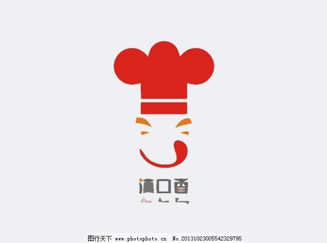 餐厅饮食logo 版式 标记 标牌 标签 标识 标志 餐饮 美食