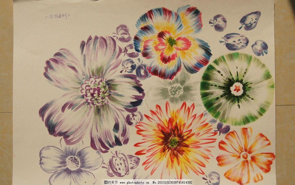 手绘花卉 水彩花卉 植物 肌理 抽象花卉 美术绘画 文化艺术 摄影 350