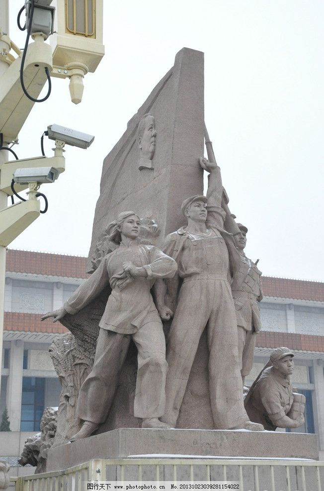 天安门广场雕塑 雕塑 天安门 天安门广场 浮雕 人民英雄纪念碑 毛主席