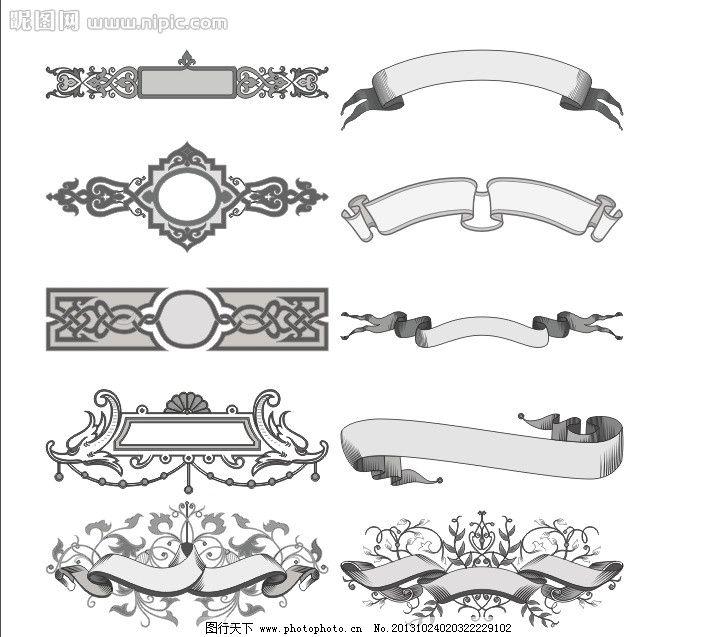 欧式图案 欧式花纹 欧式对角花 角花素材 边框相框 麦穗边框 盾牌边框