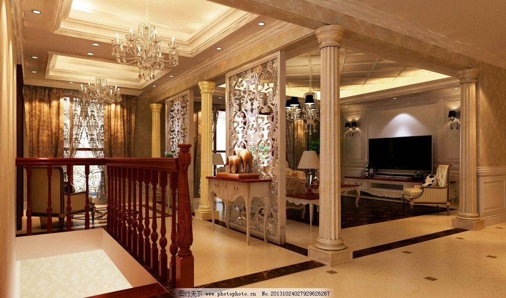 别墅 客厅 沙发 茶几 吊灯 吊顶 电视柜 屏风 欧式风格 楼梯