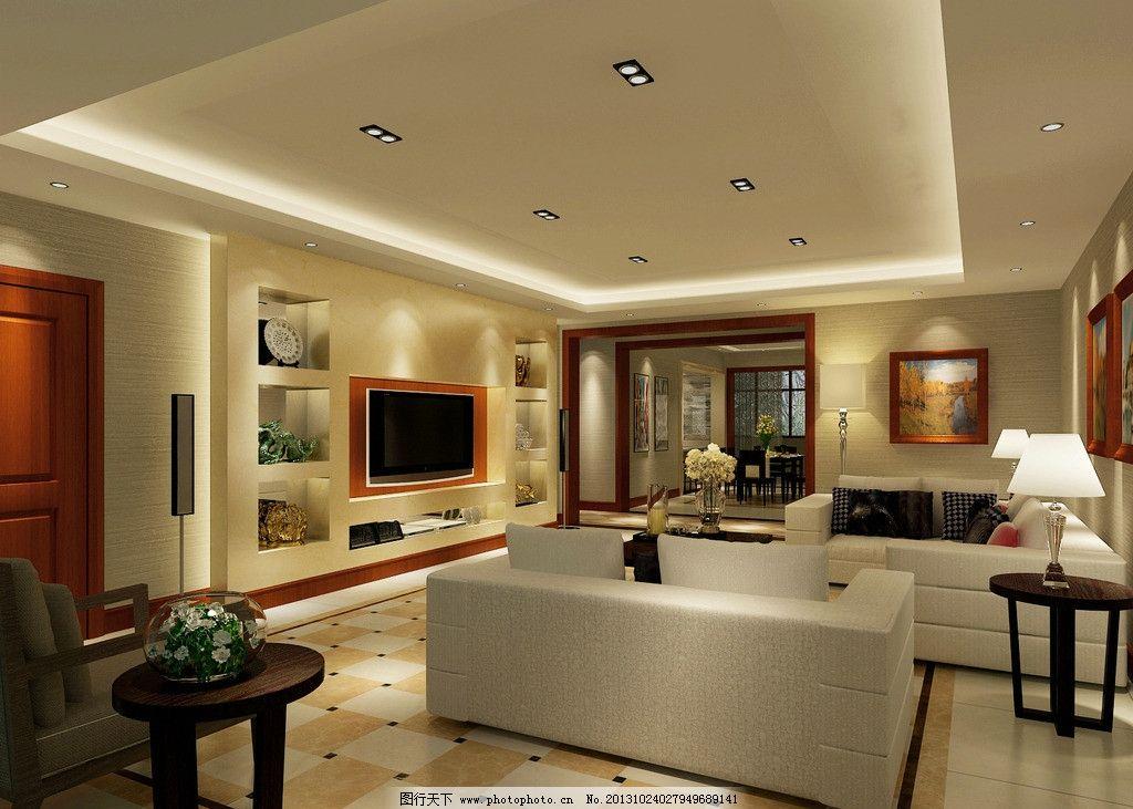 客厅 沙发 茶几 吊灯 吊顶 电视柜 木地板 家装效果图图片