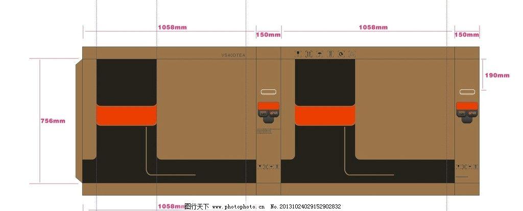 彩盒包装结构图图片