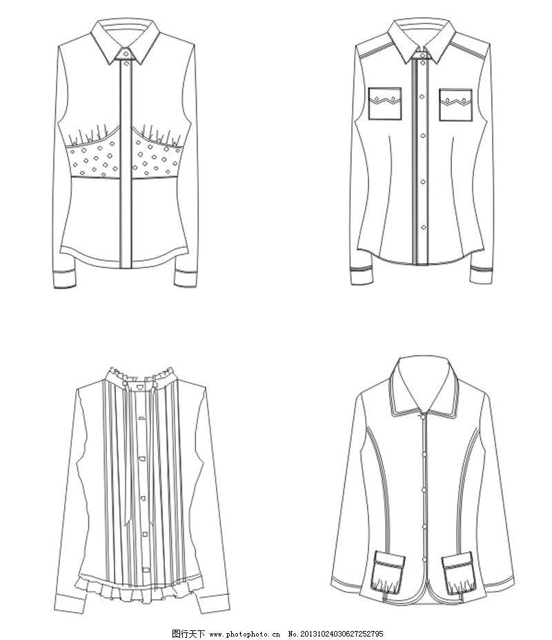 服装设计图片,女装矢量素材 女装模板下载 袖子 圆领