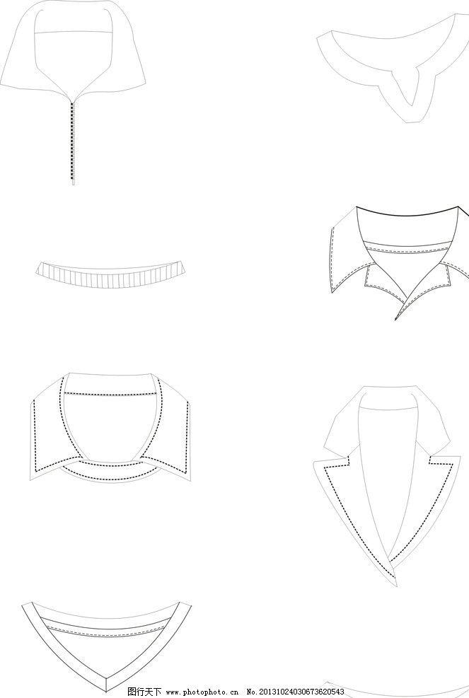 各种领子 服装矢量素材 服装模板下载 服装设计 cdr作业 广告设计