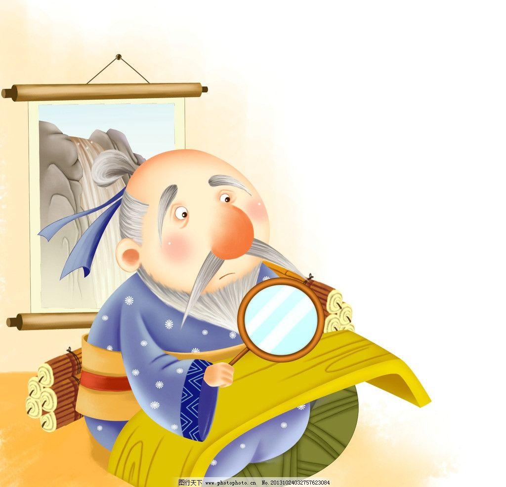 唐诗 秋浦歌 儿插 儿童插画 插画 古人 老人 人物 psd分层素材 源文件