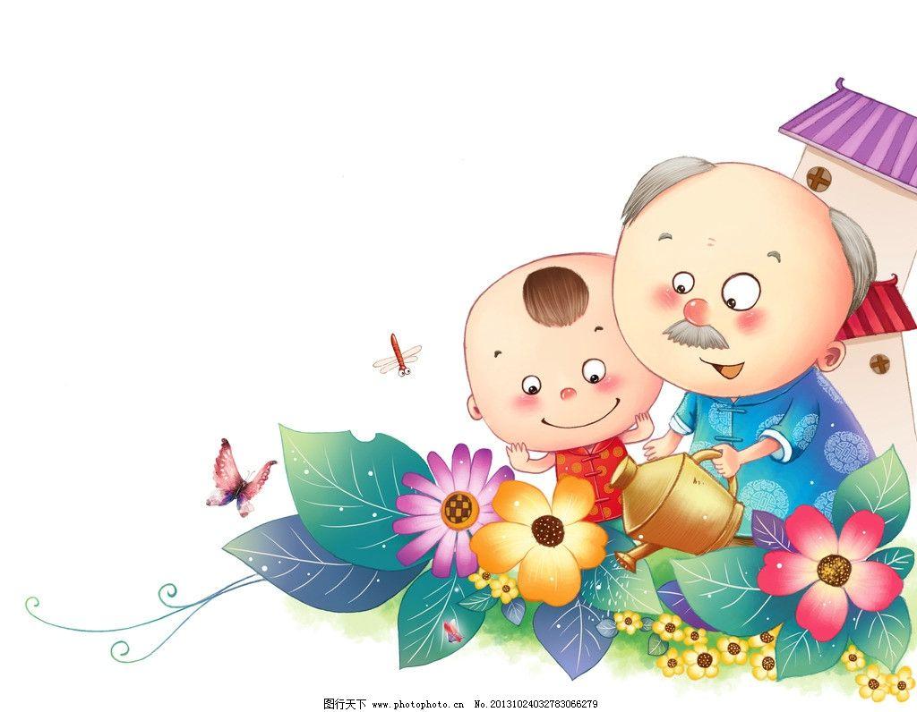 我和爷爷浇花 小男孩 爷爷 浇花 儿插 插画 儿童插画 可爱 人物 psd