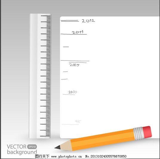 标尺矢量图免费下载 标尺 尺子 铅笔 尺子 标尺 铅笔 其他矢量图