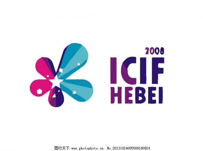教育logo模板下载 教育logo 文化 教育 科教 学校 学院美术 简洁 精美图片